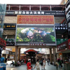4G wireless Control TB3 P16 DIP346 High Brightness Outdoor IP65 Giant TV Advertising Display Screen